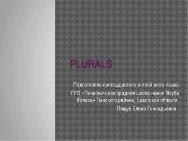 PLURALS Подготовила преподаватель английского языка ГУО «Пинковичская средняя...