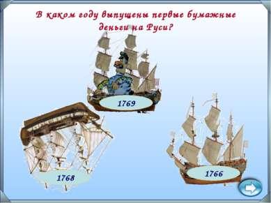 http://www.orange-gifts.ru/image/catalog/products/l_12-09-2400.jpg парусник h...