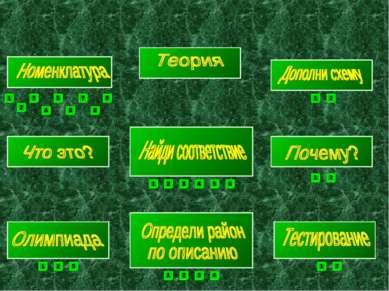 1 2 3 4 5 6 7 8 9 3 1 2 1 2 3 4 5 6 1 2 3 4 2 1 2 1 2 1