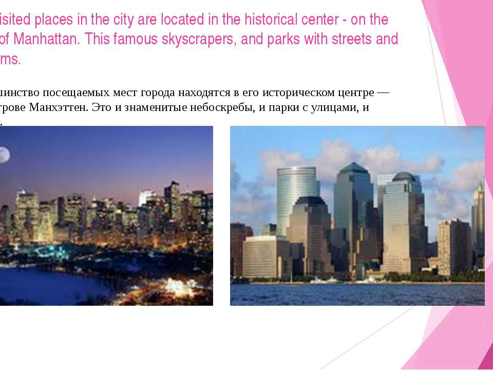 Most visited places in the city are located in the historical center - on the...