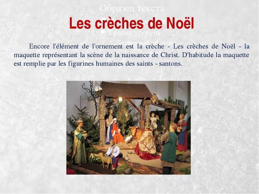 Les crèches de Noël Encore l'élément de l'ornement est la сrèche - Les crèche...