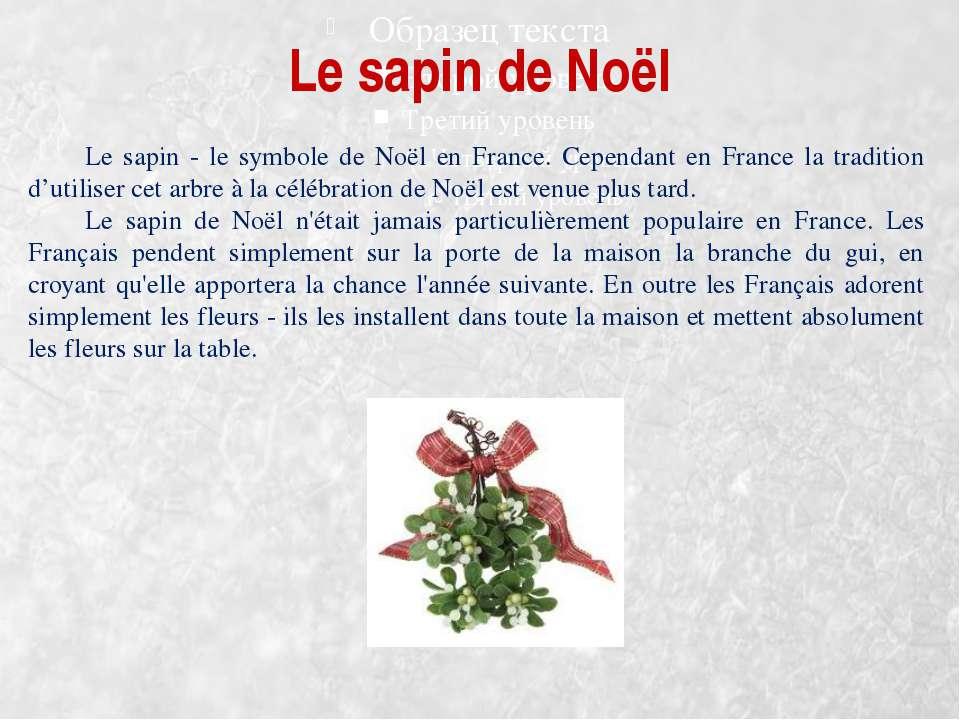 Le sapin de Noël Le sapin - le symbole de Noël en France. Cependant en France...
