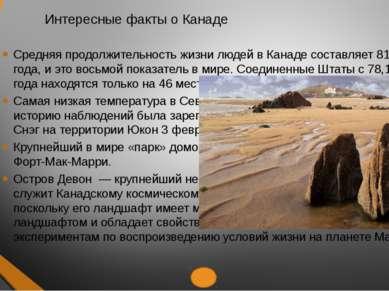 Ответы Серебряный лис Кленовый лист Стальной меч Оранжевый полукруг Что или к...