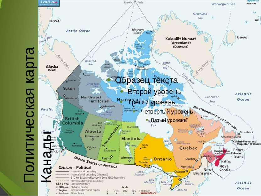 Торонто Торо нто — крупнейший город Канады. Население— 2 615 060 жителей (2...