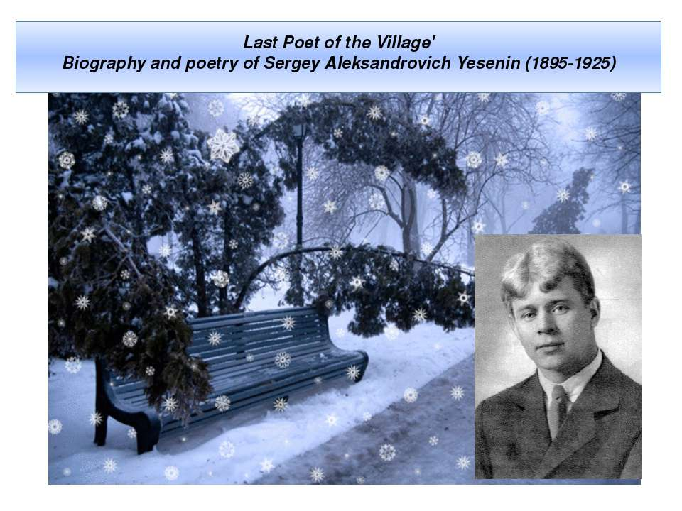 Last Poet of the Village' Biography and poetry of Sergey Aleksandrovich Yesen...