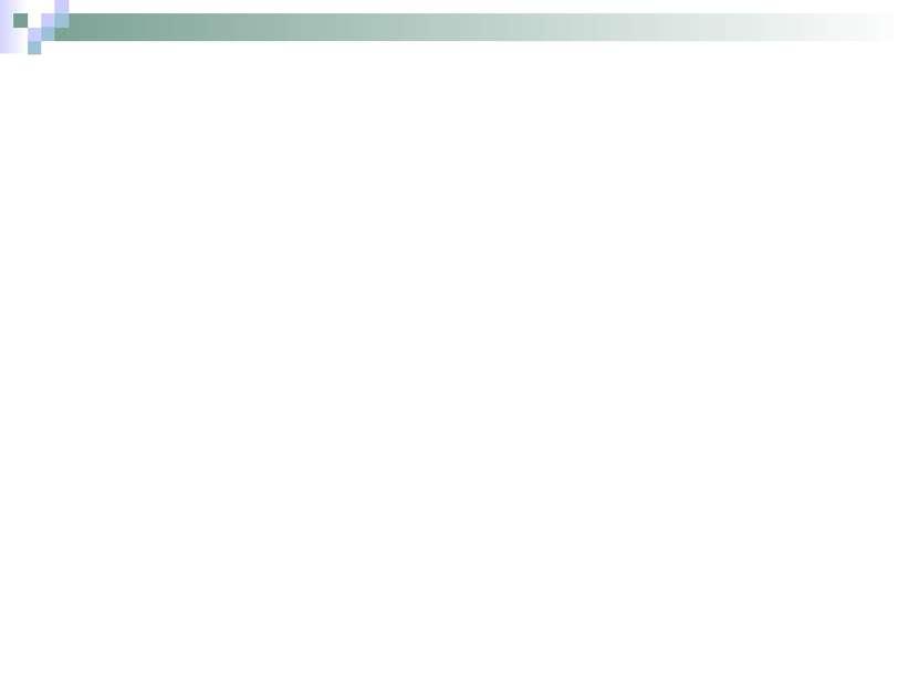 4. КАКОЕ ИЗ ЭТИХ КУЛЬТУРНЫХ РАСТЕНИЙ ВЫРАЩИВАЮТ НА БАХЧАХ? А) СВЁКЛА Б) АРБУЗ...