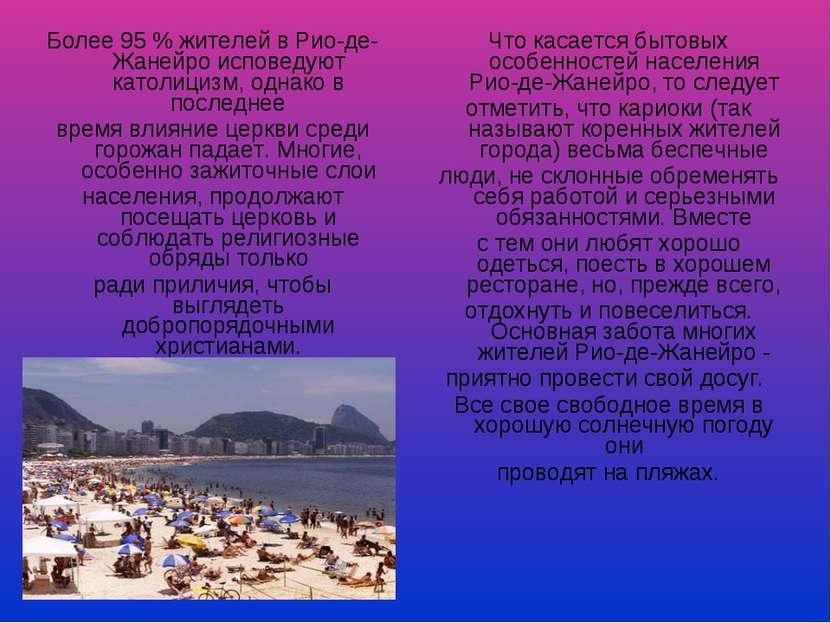 Более 95 % жителей в Рио-де-Жанейро исповедуют католицизм, однако в последнее...