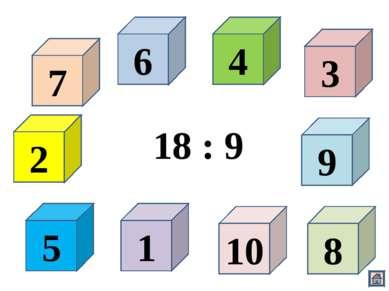 2 7 6 4 1 10 8 9 5 3 18 : 9