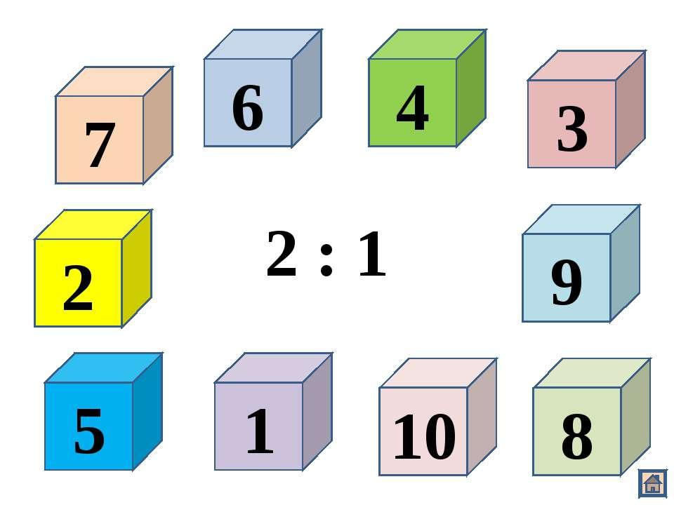 2 7 6 4 1 10 8 9 5 3 2 : 1