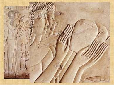 Кисти рук изображены таким образом, что нельзя определить, какая рука изображ...