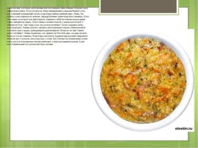 Очень важным застольем, наполненным многочисленными символичными блюдами, был...
