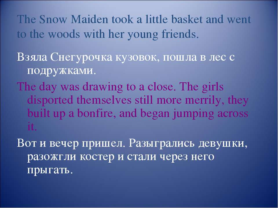 The Snow Maiden took a little basket and went to the woods with her young fri...