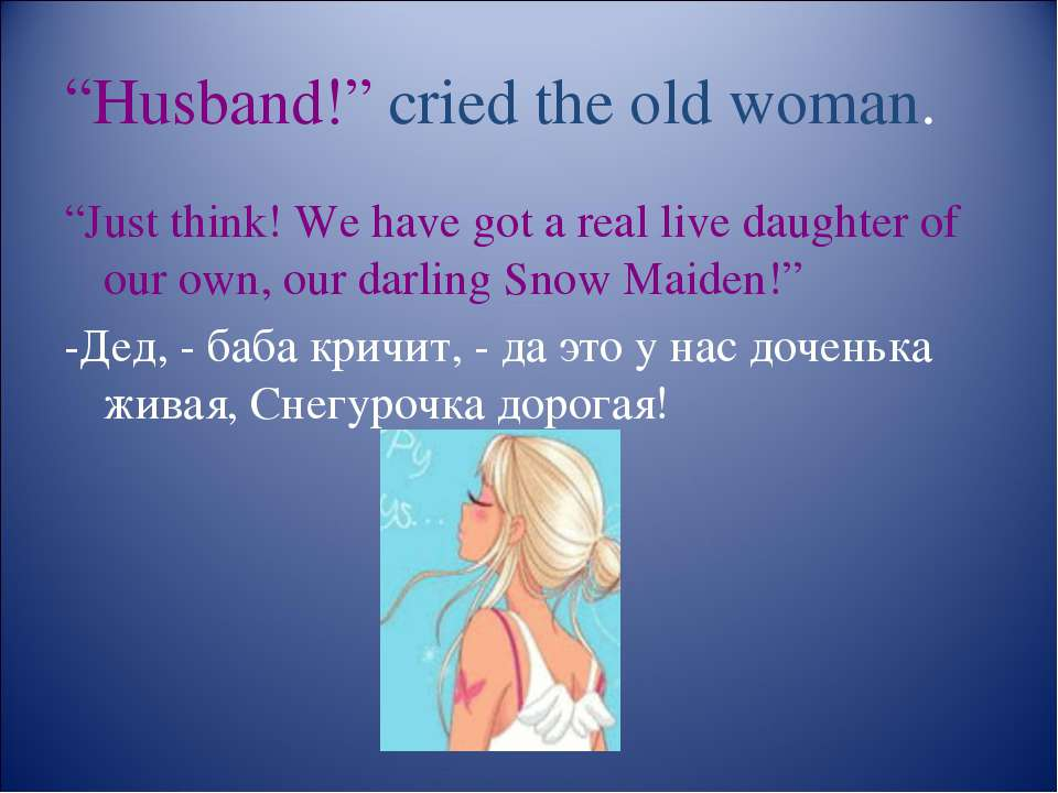"""""""Husband!"""" cried the old woman. """"Just think! We have got a real live daughter..."""