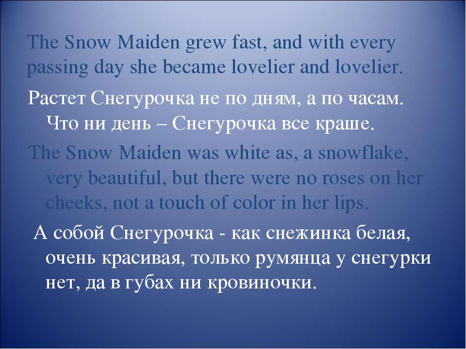 The Snow Maiden grew fast, and with every passing day she became lovelier and...