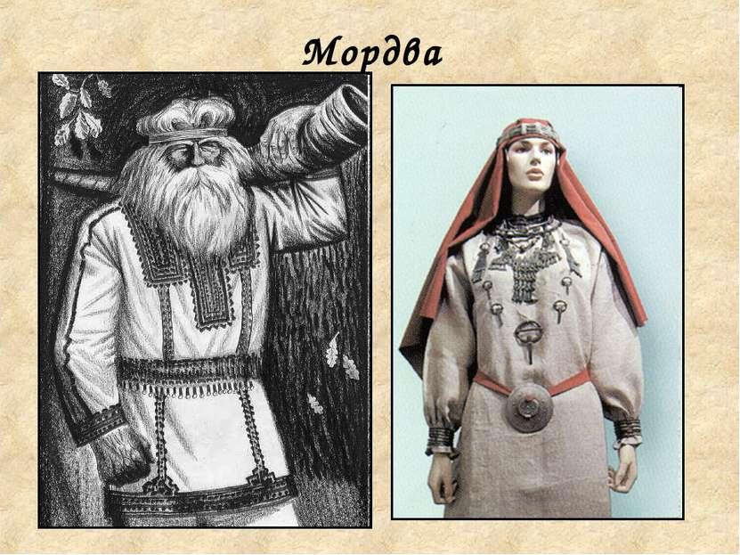 Мордва