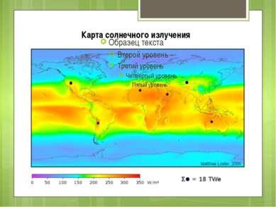 Карта солнечного излучения Оптимальный вариант постройки и использования солн...