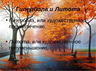 Стихотворение Сергея Есенина «С добрым утром!» Задремали звезды золотые, Задр...