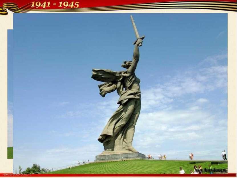 Историко-мемориальный комплекс «Мамаев курган» включает в себя: Ансамбль «Гер...