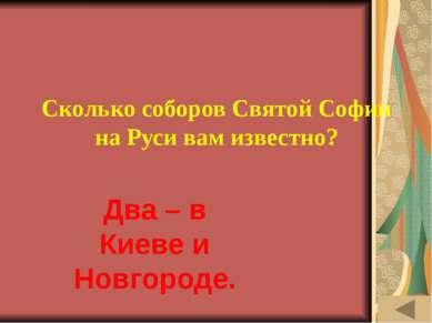 МОЯ РОДОСЛОВНАЯ (40) Какие события предшествовали отступлению русских войск и...