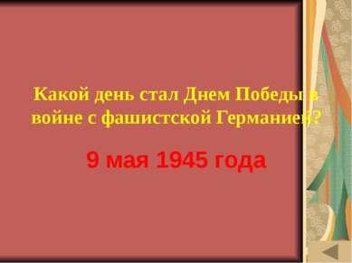 ИСТОРИЯ ВЕЩЕЙ (50) Что получили в наследство от Ивана Калиты московские князь...