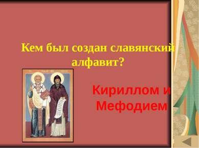 МОЯ РОДОСЛОВНАЯ (50) В сказаниях сохранилось имя Евпатия Коловрата. Кто это т...