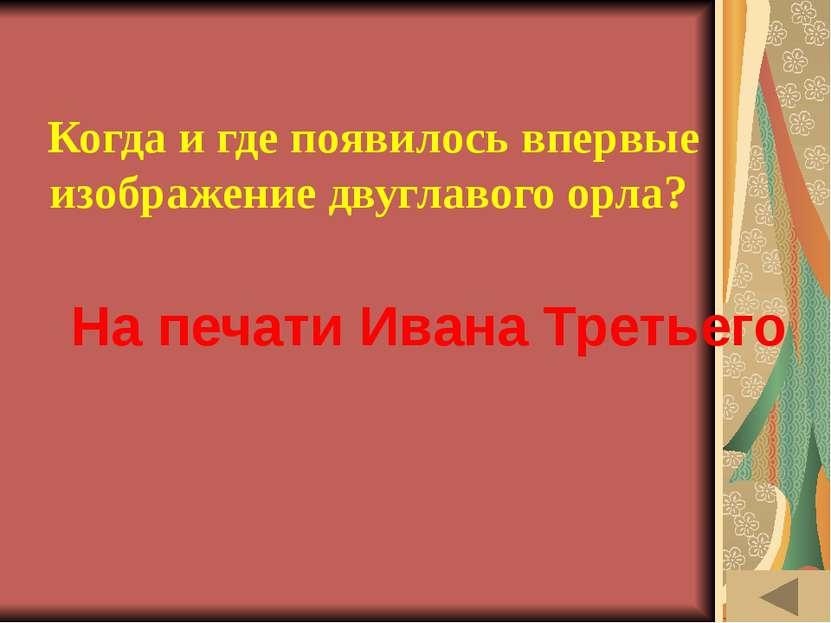 Какой собор был сооружен в Москве в честь победы над Наполеоном? Храм Христа ...
