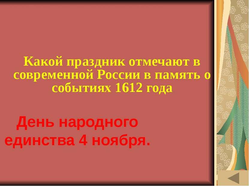 ИСТОРИЯ В АРХИТЕКТУРНЫХ ПАМЯТНИКАХ (50) Сколько соборов Святой Софии на Руси ...