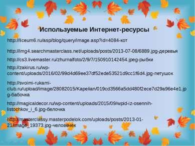 http://zakirus.ru/wp-content/uploads/2016/02/99d4d69ee37df52ede53521d9cc1f6d4...