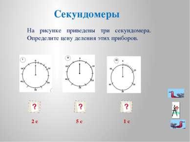 9-1. Способы представления экспериментальных результатов а) формулой Автор ра...