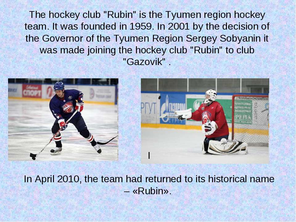 "The hockey club ""Rubin"" is the Tyumen region hockey team. It was founded in 1..."