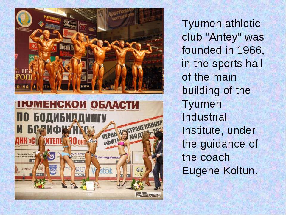"Tyumen athletic club ""Antey"" was founded in 1966, in the sports hall of the m..."