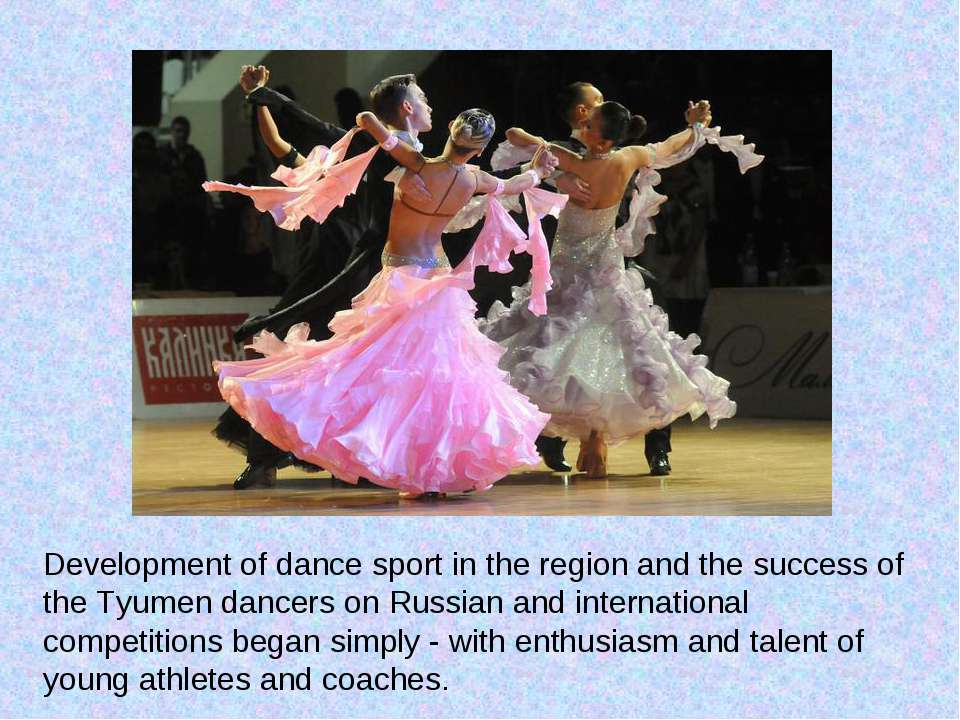 Development of dance sport in the region and the success of the Tyumen dancer...