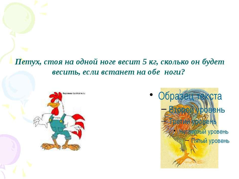 Коля и Саша носят фамилии Гвоздёв и Шилов. Какую фамилию носит каждый из них,...