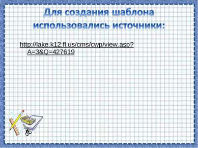 http://lake.k12.fl.us/cms/cwp/view.asp?A=3&Q=427619