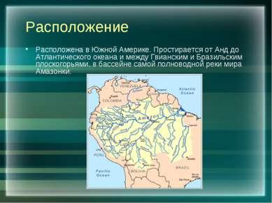 Расположение Расположена в Южной Америке. Простирается от Анд до Атлантическо...