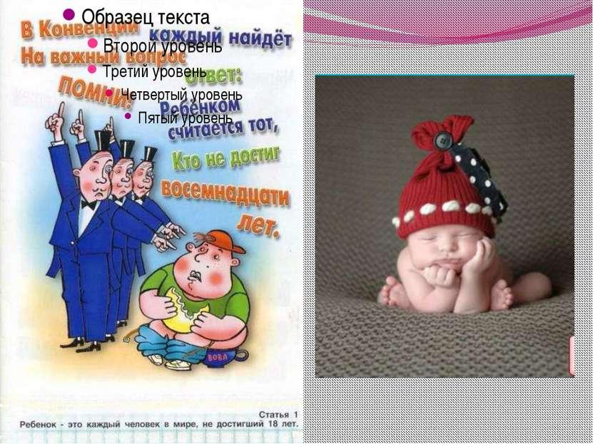 Милованова И.А.