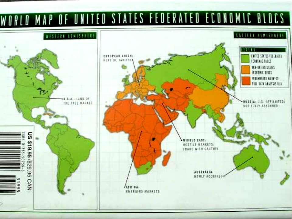 IV.Закончен экономический раздел мира на сферы влияния