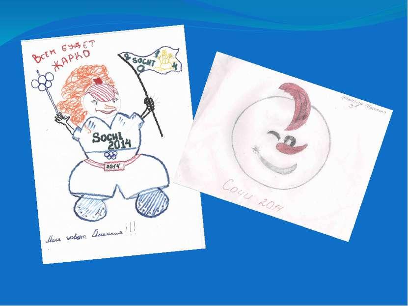 Список сайтов www.sportoboz.ru/2010/01/01/talisman…2010-miga…i… www.newsru.co...