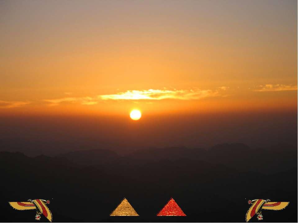 Размеры пирамид Хеопса и Хефрена примерно одинаковы. Так же незначительно отл...