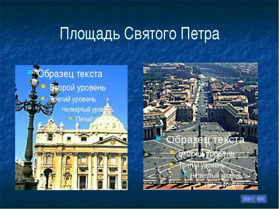 ФИАТ FIAT Strada FIAT 509 FIAT 500 C Topolino