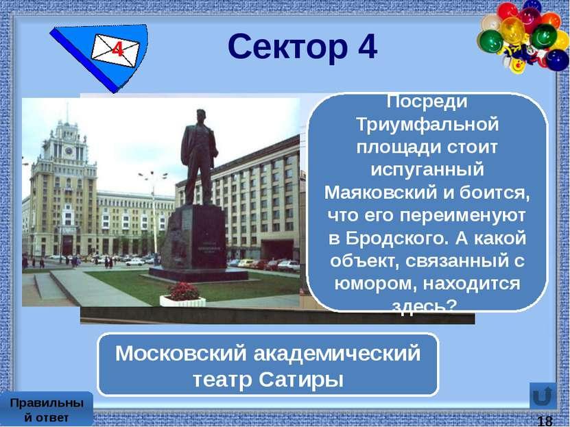С днём смеха! Учительский портал - http://www.uchportal.ru /25 Завершить