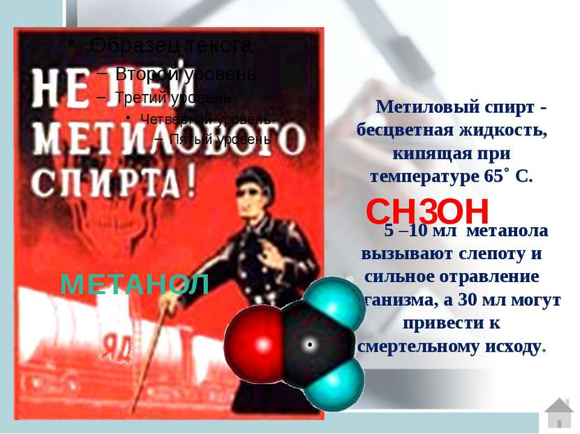 http://realab.kiev.ua/index.php?page=1-25 http://www.journals.ru/journals_com...