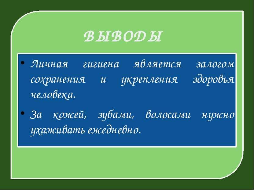 Параграф 11. Дополнительные материалы к пар. 11. Доклад или презентация на те...