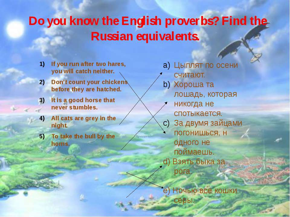 Do you know the English proverbs? Find the Russian equivalents. If you run af...