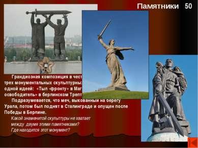 50 Погоны как элемент военной формы в создаваемой Петром I русской армии появ...