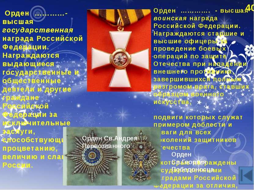 Слова, слова… 10 Все военнослужащие «…от высшего генерала до последнего мушке...