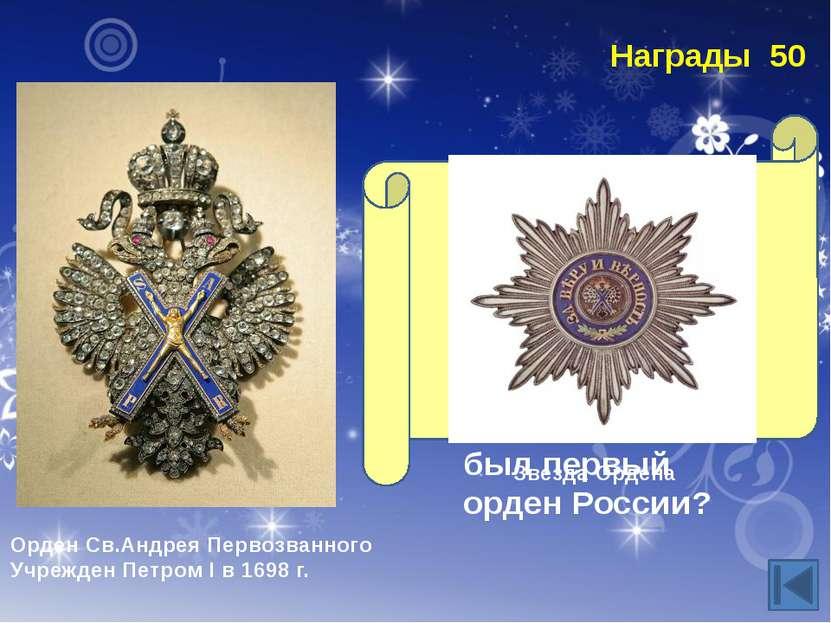 Основное боевое оружие пешего воина на Руси до XV века. Топор (бердыш, секира...