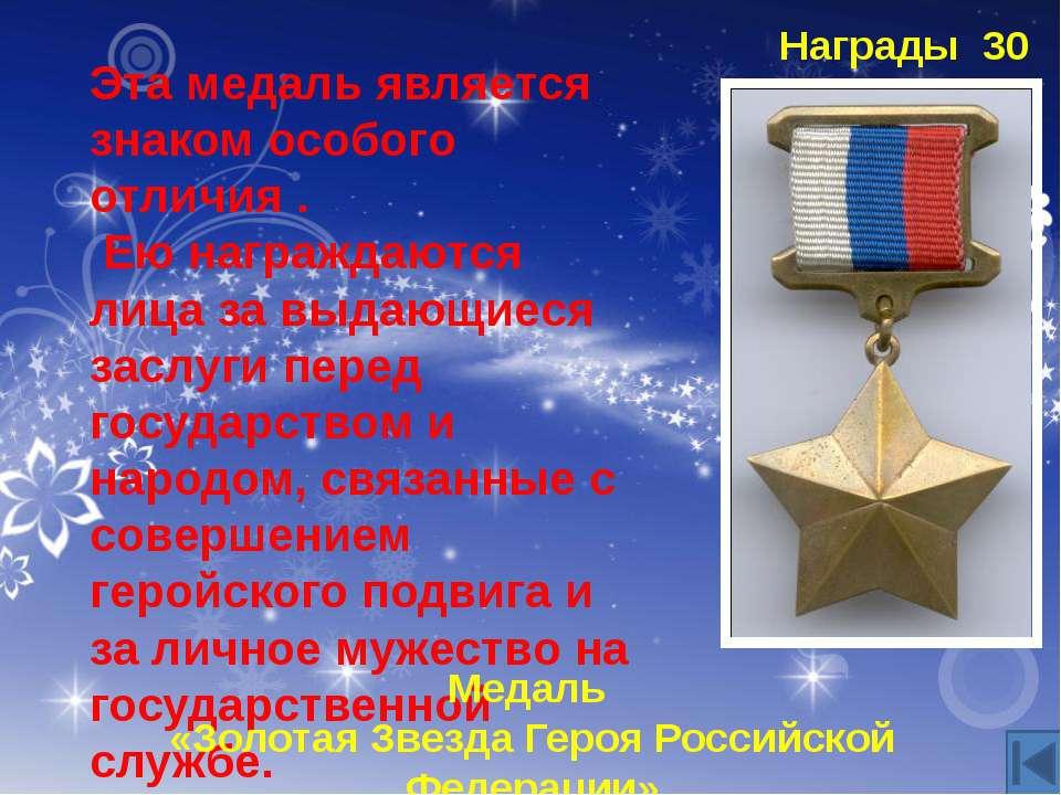 Рода войск Отдельный род войск, существовавший в Вооруженных Силах РФ в 2001-...