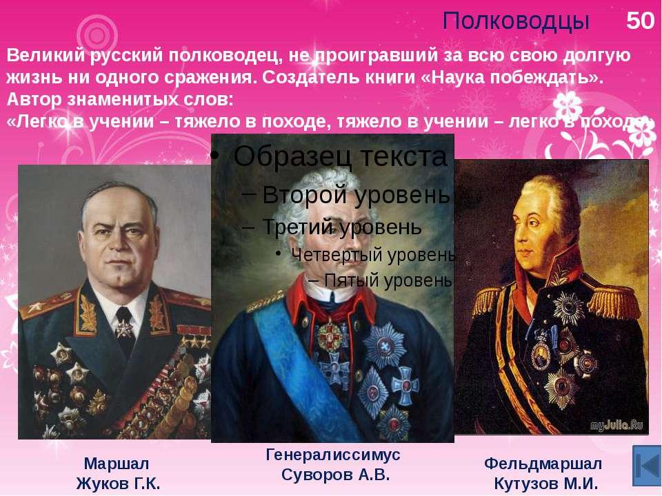 Грандиозная композиция в честь Победы состоит из трех монументальных скульпту...