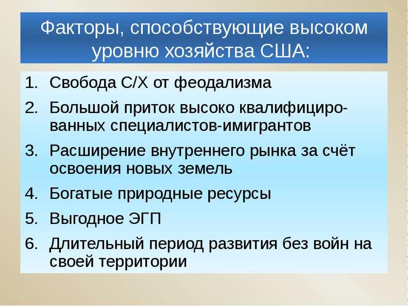 Домашнее задание С. 300-305 Prezentacii.com